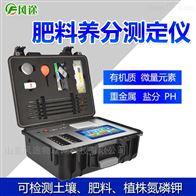 FT-FE-A肥料养分含量测定仪
