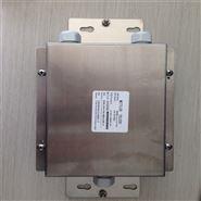 托利多-高精度接线盒