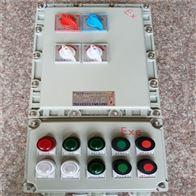 BXMD铸铝防爆电气电控箱防爆配电箱