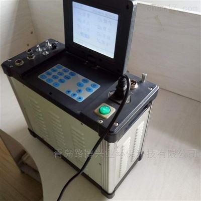 便携式自动烟气分析仪
