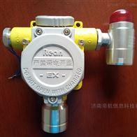 在线式苯泄漏气体探测器