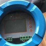 北京激光液位计