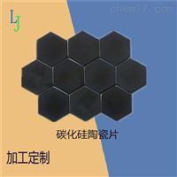SiC碳化硅陶瓷片