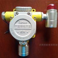 在线式二氧化硫泄漏气体探测器
