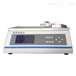WCF-03全自动薄膜动静摩擦系数仪