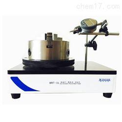 WRT-16数显式安瓿瓶圆跳动测试仪