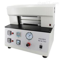WHS-03实验用塑料薄膜热封试验仪