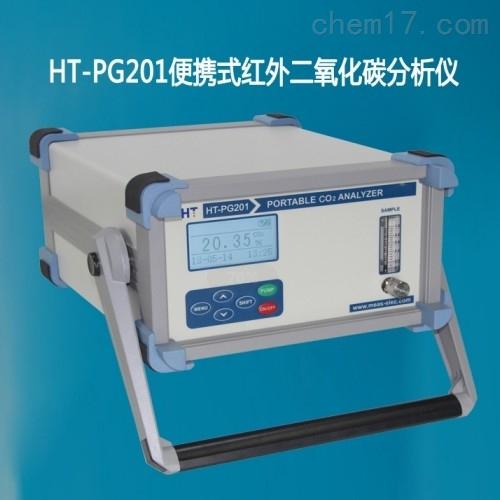 焊接便携式二氧化碳分析仪