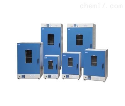 上海齐欣 立式电热恒温鼓风干燥箱