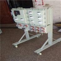 BXD推车移动式BXD-K63A防爆检修配电箱