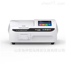 GL-800智能COD快速检测仪