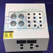 12孔干式恒温器