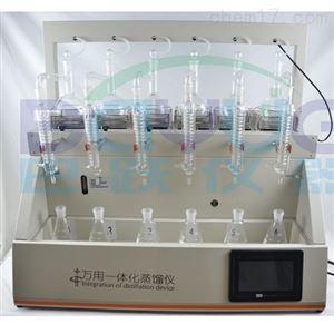 全自动蒸馏装置