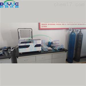 全自动水浴氮吹仪可定容模式
