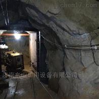 煤矿自动感应风门