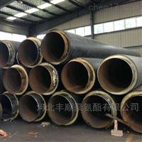 枣庄供暖预制直埋保温管厂家型号200