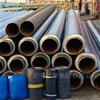 采暖高密度聚乙烯预制保温管