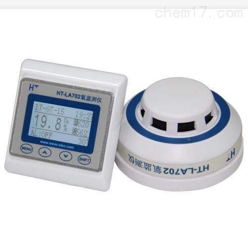室内氧监测仪