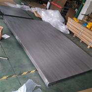 带防水功能2吨平台称,不锈钢防潮电子地磅