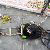 潜水堵漏文山市水下堵漏公司潜水服务