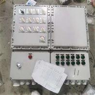 BXMBXM防爆照明配电箱厂家价格