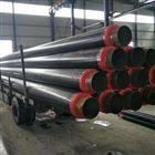 排擠直埋式預制蒸汽保溫管道定做廠家