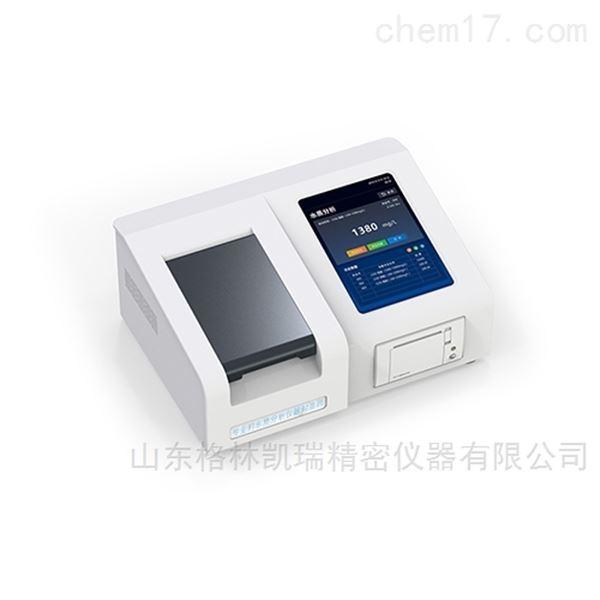 杭州多参数水质测定仪