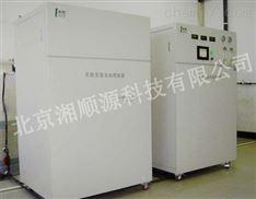 实验室综合废水废液处理设备