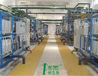 大中型工业超纯水系统