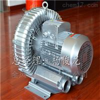 5.5KW真空吸料設備高壓風機