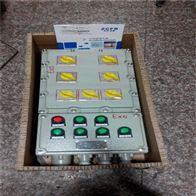 BXMBXM51-T6K100防爆照明配电箱浙江厂家