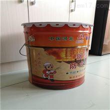 朔州市薄型钢结构防火涂料生产厂家
