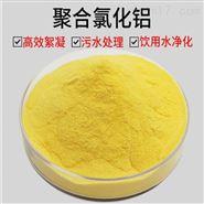 聚合氯化铝生产厂家批发