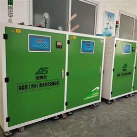 AKL张掖核酸检测实验室废水处理装置保养方法