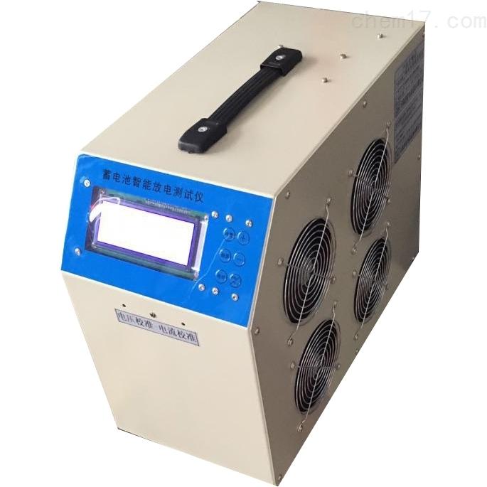 蓄电池放电装置测试仪专业生产销售