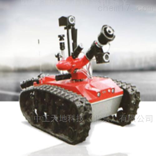 TD-FCR12防爆消防灭火机器人