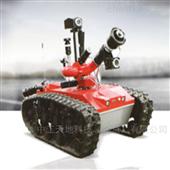 防爆消防灭火机器人