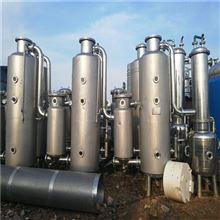 厂家处理二手化工厂多效蒸发器