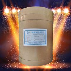 江蘇精氨酸鹽酸鹽廠家