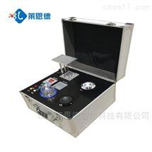 LD-QC04食品快检前处理一体机价格