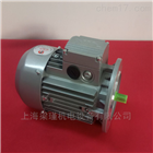 MS90L-2 2.2KWMS90L-2 紫光三相異步電動機