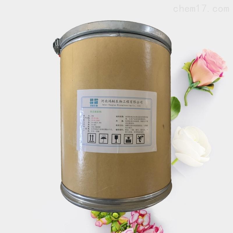 河北丁基羟基茴香醚生产厂家