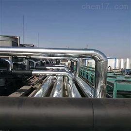 齐全通化管道保温橡塑保温专业施工厂家报价