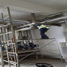 反应釜做保温玻璃棉铁皮保温施工预算
