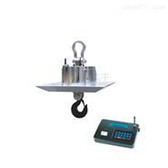 10吨电子吊钩秤