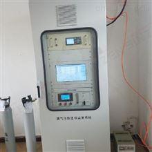 固定污染源烟气排放连续监测设备