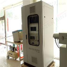 新泽仪器 非甲烷总烃在线监测设备