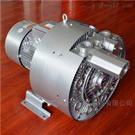振动刀切割机专用旋涡气泵