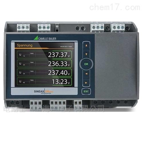 多功能电量变送器SINEAX DM5000