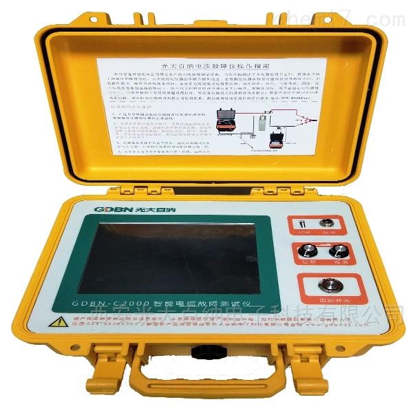 鹤壁智能电缆故障测试仪品质保证